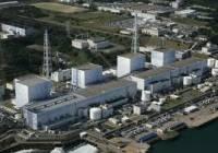 Предчувствие не подвело. На «Фукусиме» произошла очередная авария