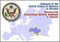 Рок-группа Bloodhound Gang решила воспользоваться своими правами мерзким способом /посольство США в Украине/