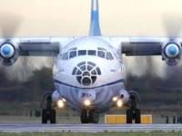 В Германии ночью дотла сгорел украинский самолет