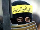 «Аль-Каида» взяла на себя ответственность за серию терактов в Ираке