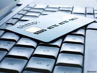 «Ваш счет пополнен на …» или СМС от банков как новый вид мошенничества