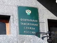 Главный российский таможенник уверяет, что его служба не нарушала никаких международных обязательств
