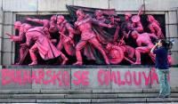 Вандалы надругались над памятником Советской армии в центре Софии