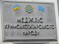 Крымские татары сделают все для того, чтобы выгнать Панина из Крыма