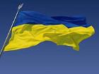 Сегодня по всей Украине и даже в Косово поднялись флаги Украины