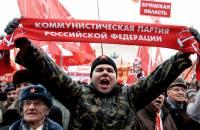 Месть краснорожих. Российские коммунисты начинают кампанию по лишению Обамы Нобелевской премии мира