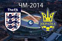 В который раз одно и то же… Билеты на матч Украина-Англия есть только у спекулянтов и в пять раз дороже номинала