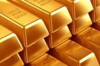 Золотовалютные резервы Нацбанка снизились почти на 12%