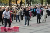 Днепропетровские чиновники устроили сеанс массовой околофизкультурной показухи