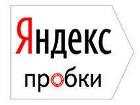 Рейтинг самых масштабных пробок в Киеве возглавила «малая окружная дорога»
