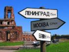 «Вашим лозунгом и пониманием нынешнего положения должна быть популярная фраза из советского кино: «Ни шагу назад, позади Москва!» Калейдоскоп неформатных фраз