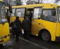В Генеральной прокуратуре объяснили, что водители не имеют права ограничивать количество льготников в маршрутке
