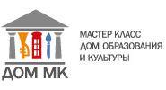 Завтра - День открытых дверей в киевском Доме МК. Будет интересно