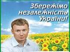 Одна из «тушек» Яценюка объяснила, что на самом деле собиралась вступать в «Батькивщину», но что-то ее держало
