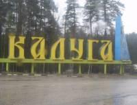Ради того, чтобы заманить Украину в Таможенный союз, встречу премьеров Украины и России проведут на малой родине Азарова
