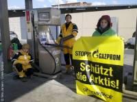 Активисты Greenpeace атаковали заправки «Газпрома» в Германии