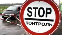 Россия и Литва оказались на пороге «торговой войны»