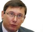 Янукович уволили самозваного Инквизитора Кузьмина, потому что вынужден считаться с требованием Европы /Луценко/