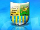 «Металлист» требует засчитать «Днепру» техническое поражение