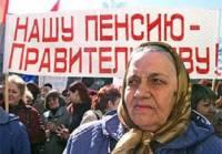 Партия регионов оставила «царские пенсии» в нищей стране, Кличко рассказал, когда ждать «единого кандидата», а Тайвань — когда войну с Китаем. Картина дня (9 октября 2013)