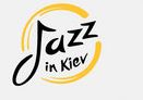Выдающийся американский джазмен даст бесплатный мастер-класс на Jazz in Kiev 2013