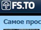 Антипираты насчитали 345 тыс. гривен ущерба от деятельности fs.to