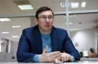 Луценко умудрился и Грымчака осудить, и в тарелку Турчинову плюнуть