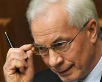 Азаров дал понять, что готов пойти на уступки в газовых переговорах с Россией