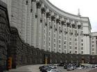 Выходной 6 ноября киевлянам придется отрабатывать 9-го