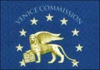 Украина хочет отказаться от сотрудничества с Венецианской комиссией. Больно она нам нужна, если у Януковича целый Портнов в советниках ходит
