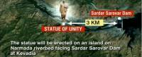 Индия замахнулась на создание самой высокой статуи в мире