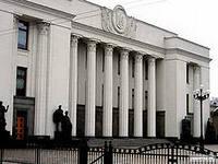 Парламент готовится к голосованию по Юле, «Батькивщина» избавляется от очередных предателей, а «Рошен» теперь терзают свои. Картина дня (5 ноября 2013)