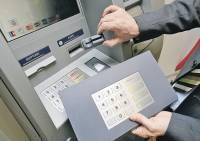 Экстрим за ваши деньги, или Как банкомат становится клондайком для мошенников