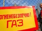Как вы к нам, так и мы к вам. Украина не будет подстраховывать «Газпром» своими газовыми хранилищами