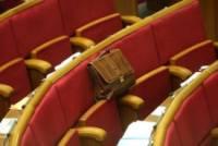 В рейтинге самых злостных депутатов-«прогульщиков» лидируют Симоненко, Иванющенко и Жеваго