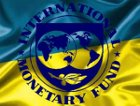 Украина закрыла все долги перед МВФ. В этом году