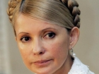 Только бы не сглазить. Кажется, депутаты нашли компромисс в вопросе о выезде Тимошенко на лечение
