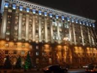Узурпация по-киевски. А исполнительный орган-то ненастоящий!