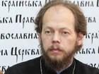 Протоиерей Георгий Коваленко: Для Церкви геополитический выбор Украины на сегодняшний день не является приоритетным вопросом