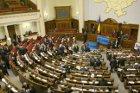 Верховная Рада начала работу с криков «Ганьба!» В зале присутствуют министры во главе с Азаровым