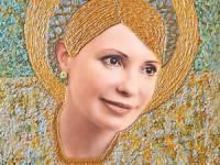 Юлия Тимошенко: Не ждите и не просите, действуйте и побеждайте
