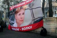 Оппозиция зарегистрирован новый законопроект о лечении Тимошенко за границей
