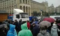Последняя сводка с Евромайдана: в ход пошли резиновые дубинки, а фотокорам бьют аппаратуру