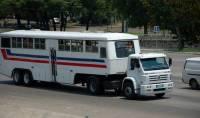 «КрАЗобусы», «Тракторобусы»… Дикий кубинский общественный транспорт
