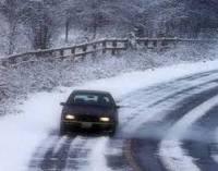 Гаишники предупреждают водителей об ухудшении погодных условий