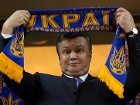 Янукович — жертва стиля