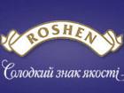 Роспотребнадзор разрешил Roshen поэтапно возобновлять поставку своей продукции на российский рынок