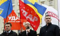 Оппозиция отправилась на заседание Кабмина