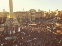 Студенты на Евромайдане решили пошить огромный флаг и передать его ЕС