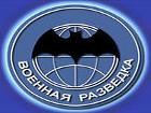 Игры «патриотов». Российские спецслужбы давят на Украину
